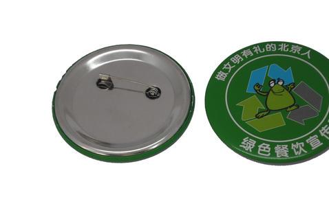 Metalen button met eigen ontwerp 58mm image
