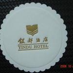 Papieren hotel onderzetter met bedrukking en/of reliëf 80mm image