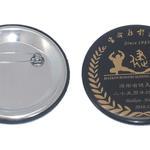 Metalen button met eigen ontwerp 40mm image