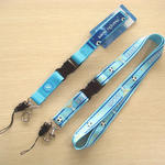 Key cord 2cm met koppelstuk  image